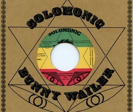 solomonic-anti-apartheid