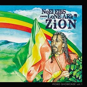 Noel-Ellis-Front-Cover1