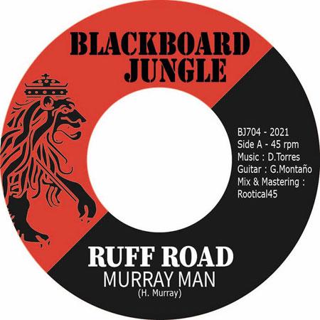7inch-Blackboard-Jungle-BJ704-